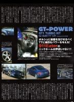 GTP / 1,8 T GT1 Turbokit Motor Sport 500 HP 6